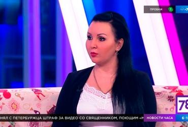 """""""Полезное утро"""" с Екатериной Бурдаковой"""